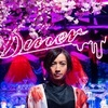 映画「Diner ダイナー」のあらすじ・感想レビュー:ようこそ 殺し屋専用の食堂ダイナーへ!