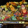 ねぶた見学と八甲田丸で日本の歴史を感じる旅(2020年青森&函館 #2)