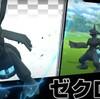 【ポケモンGO】電気タイプ最強のポケモン実装直前! ゼクロム対策として優秀なポケモンはこれだ!!