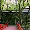 横蔵寺の石垣