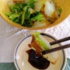 香港土産を使って香港の味を再現~✨ 香港麺と茹で野菜💛
