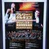 ワレリー・ゲルギエフ指揮 マリインスキー歌劇場管弦楽団