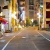 恵比寿「うまえびす」で美味い馬肉と日本酒、焼酎三昧