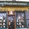 【パリ】本屋探訪2:シェイクスピア&カンパニー