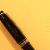 軽い!万年筆で書きやすいノート(MDノートライト編)