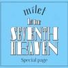 『milet 1st tour SEVENTH HEAVEN』2021年 6月27日♪