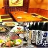 【オススメ5店】茨木(大阪)にある創作料理が人気のお店