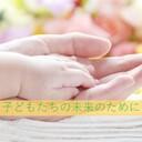 3人育児中!MBAママよこぴーの家庭経営ブログ