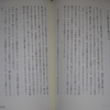 書籍:22を超えてゆけ・Ⅱ 「6と7の架け橋」