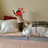 家族が増えてベッドが狭い!ベッドから布団生活へシフトした私がおすすめする洋室に合う布団とシーツについたカビの落とし方について。体験して感じるデメリットも!