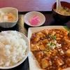 【秀味軒】今日のランチは麻婆豆腐