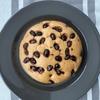 余った黒豆をリメイク♥「黒豆入り黒糖きなこのふかふか蒸しパン」のかんたんレシピ