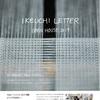 IKEUCHI ORGANICの今治オープンハウス2019に参加しました