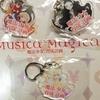 【2017.03.04】魔法少女育成計画キャラクターソングLive「MusicaMagica」①