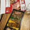 鰻と肉と明太子