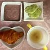お野菜からの離乳食  [243日目  大豆粉のクロワッサン]