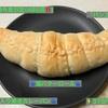 🚩外食日記(485)    宮崎ランチ   「パン工房26」②より、【塩バターロール】【牛肉入り焼きカレーパン】‼️