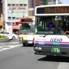 #2005 日産ディーゼル・スペースランナー(日50/京王電鉄バス・八王子営業所) KL-UA452KAN