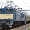 2021/05/12 209系 配給列車