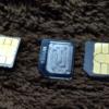 モバイルSuica移行のグダグダやTORQUE G01からHWD15へのSIM移し替えなど