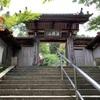 新四国曼荼羅 31番 王至森寺