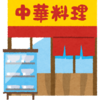 ねぎラーメン【葱油湯麺】