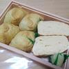 🍀🍀大徳寺 さいき家 京都大徳寺  仕出し  弁当  京料理  寿司