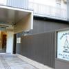 ホテル モンテ エルマーナ神戸アマリーに宿泊した感想