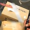 ANA国際線カウンター機内預け荷物の段ボールが無料で貰えるサービスを利用する方法