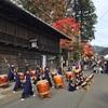 三国街道中山宿秋祭り