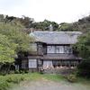 【鎌倉いいね】鎌倉レトロ建築がなんかスゴく良いのです。
