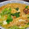 豊洲の「米花」で鶏そぼろの親子煮、茄子と万願寺とうがらしの味噌炒め煮。