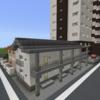 アパートを作る①  [Minecraft #8]