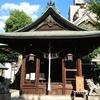 名古屋市東区の松山神社参拝!願いの叶う井戸水に長生きできる大樹!!