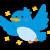 Twitterを始めて約1年