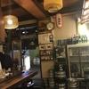 神奈川のディープな街 川崎 武蔵小杉