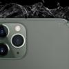 アップル信者の僕はiPhone11Proの256GBで色はミッドナイトグリーンにしました!