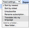 Google Readerの翻訳機能を試してみた