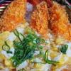 大海老フライの和風卵あんかけ丼