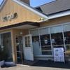 島田橋のLargeがキッズに優しいお店でした。