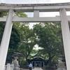 (東京ぶらぶら)東京十社めぐり2 王子神社、白山神社、赤坂氷川神社