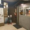 肉居酒屋 ひろしん家 / 札幌市中央区南3条西2丁目 KT三条ビル B1F