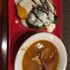【新橋】レストラン マルタ【食事】