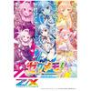 【ゼクス】Z/X -Zillions of enemy X-『EXパック第23弾 ゼクメモ!』5パック入りBOX【ブロッコリー】2020年9月発売予定♪