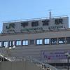 鈍行電車でゆくひたすら北を目指す旅①(川崎~仙台)
