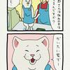レジネコ。「休憩中なら…良し!」by店長