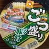 【ごつ盛り】日ごろのご愛顧に感謝ごつ盛り~8種から選べる!デジタルギフトキャンペーン実施中(`・ω・´)