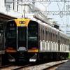 阪神1000系 1603F+1604F 【その17】