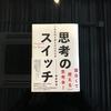 児島令子さんの日本ペットフードのボディコピーを読んで想うこと