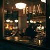 【心理学】暗闇効果とか?なぜデートは暗めのお店の方がうまくいくのか?